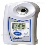PAL-33SATAGO(爱拓)手持式乙醇酒精浓度检测仪