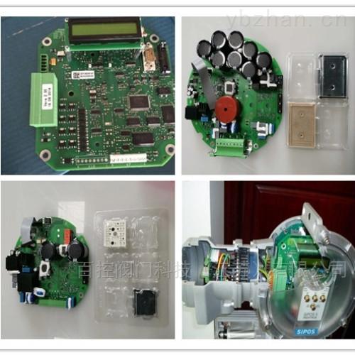德国SIPOS西博思电动执行机构整机配件供应