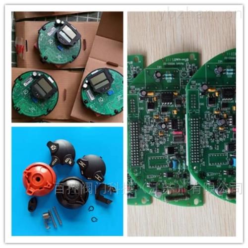 罗托克电动执行器备件供应商