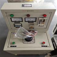 江苏/300V智能型耐压试验装置
