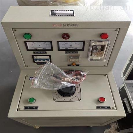 三倍频感应耐压试验装置/东硕