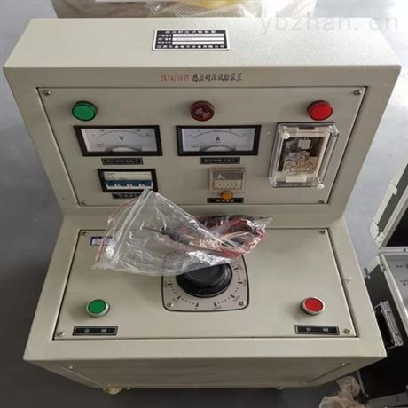 DS系列三倍频感应耐压试验装置