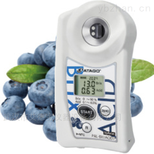 ATAGO(爱拓)水果蓝莓甜酸度计