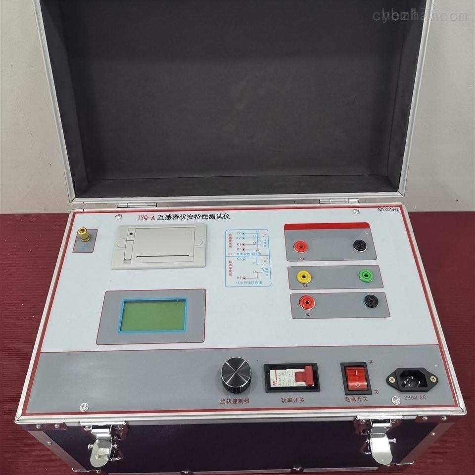 互感器综合测试仪现货