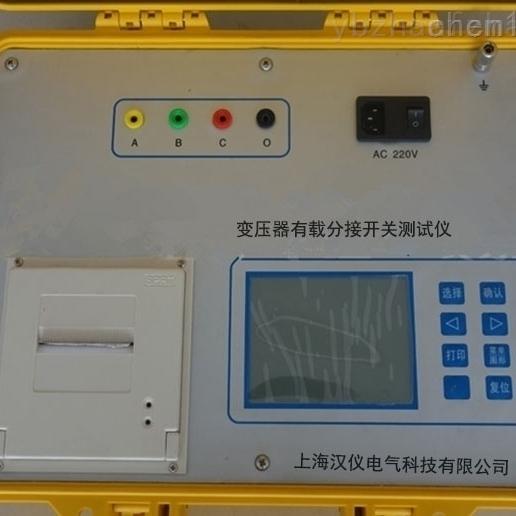 白山市承装修试变压器高压开关分析仪
