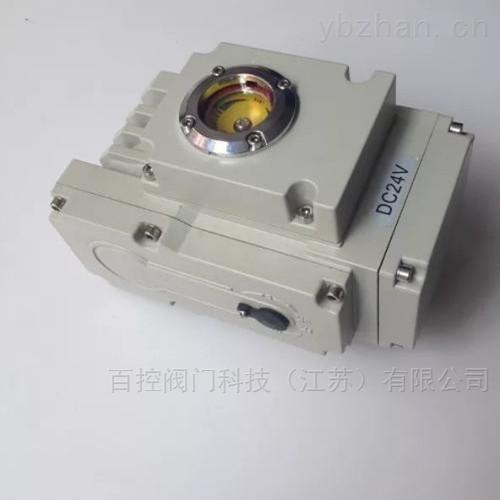 智能精小型电动执行器供应商