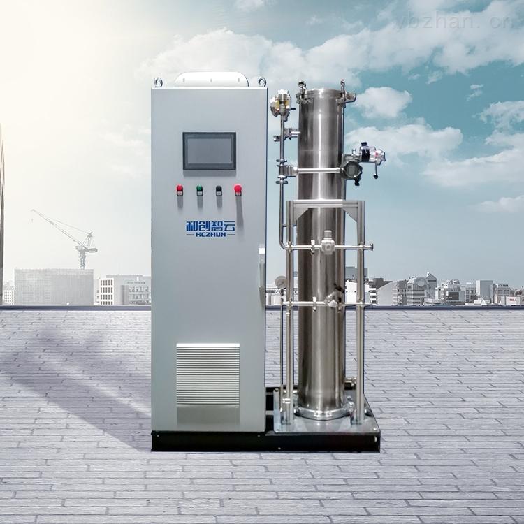 臭氧发生器-印染污水漂白脱色设备