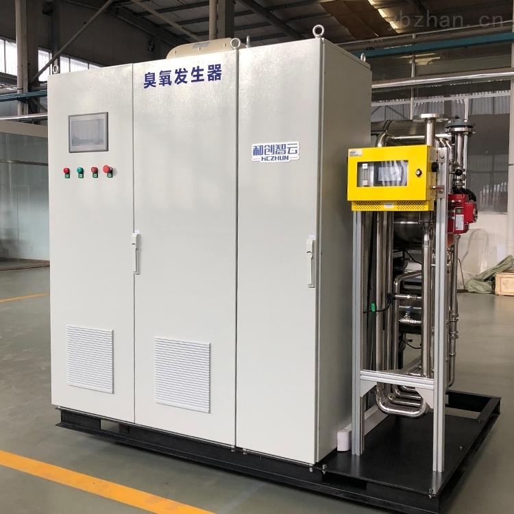 黑龙江3000g氧气源臭氧发生器预氧化设备