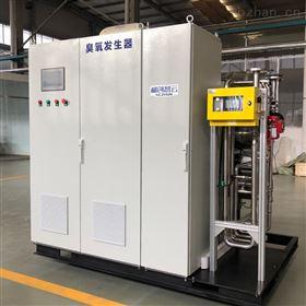 HCCL臭氧发生器 -氧气源水处理设备