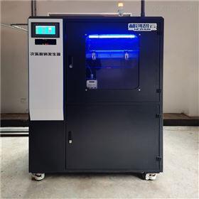 HC黑龙江次氯酸钠发生器-全自动加药装置厂家