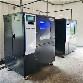 HCCL农村次氯酸钠发生器-100g水处理消毒设备