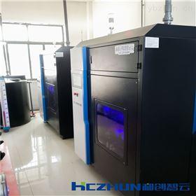 HCCL次氯酸钠发生器-电解食盐水消毒设备