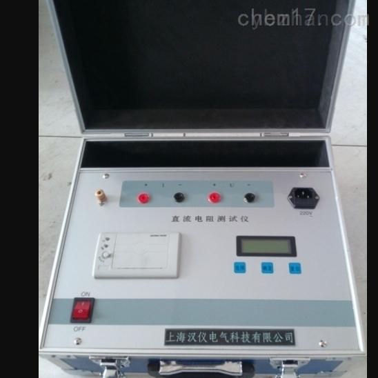 程控直流快速电阻测试仪生产厂家