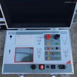 吉林省互感器特性综合测试仪