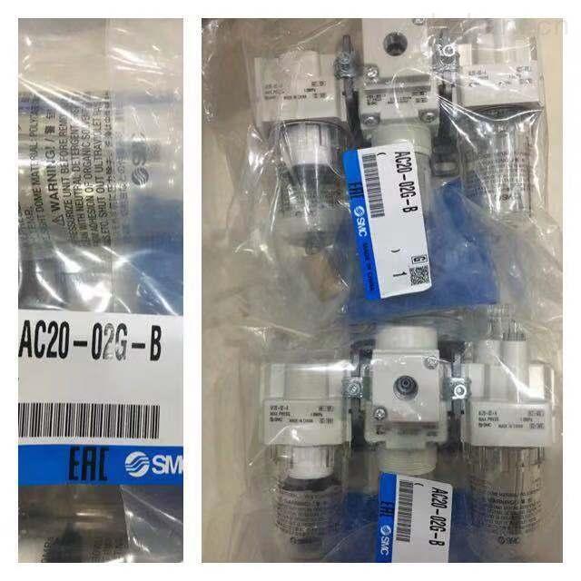 SMC两位单电控五通电磁阀SY7120-5G-02