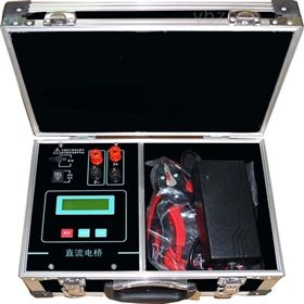 DS-10A手持式直流电阻快速测试仪