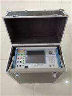 HDJB-702三相继电保护综合测试仪