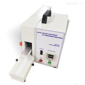 CS-6058A电动摩擦脱色试验机