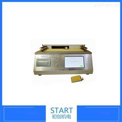 CMXD-02织物表面静摩擦系数测定仪