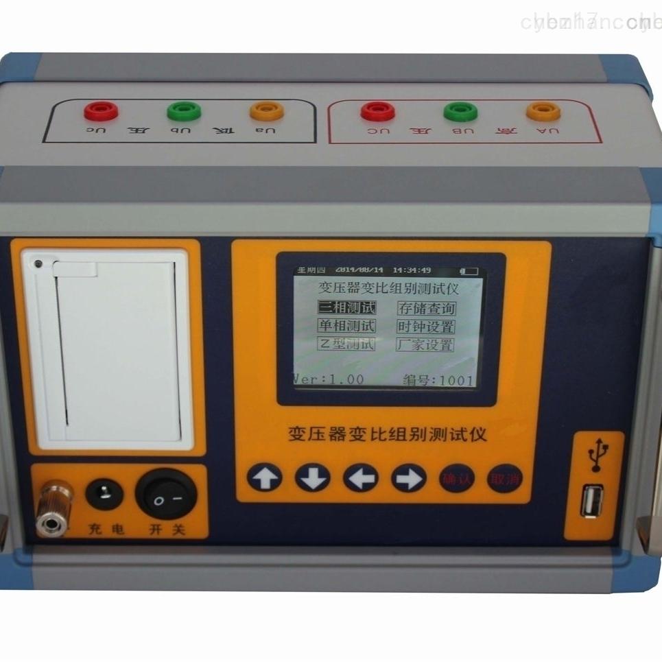 山东省承试电力设备全自动变比分析仪
