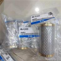 AMJ-EL5000-SMC真空用分水过滤器,AMJ3000-03B
