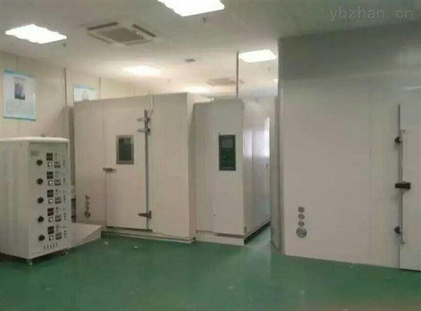 北京大型步入式恒温恒湿室