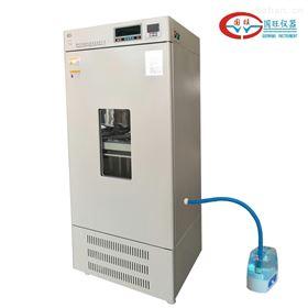 LHS-150SC智能恒温恒湿培养箱