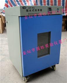 GHP-9270隔水式电热恒温培养箱报价