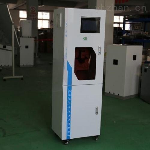 总氮  水质检测仪