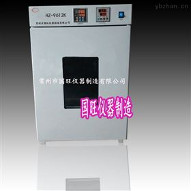 HZ-9612K单层高温振荡培养箱