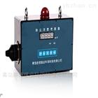 GCG1000光散射式数字粉尘检测器
