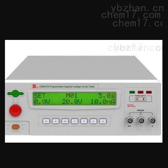 四川省承试电力设备绝缘电阻测量仪