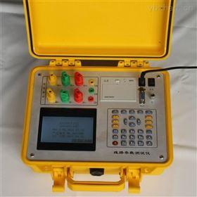 大屏幕异频线路参数测试仪