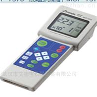 MCP-T370低阻抗率計 (手提式)