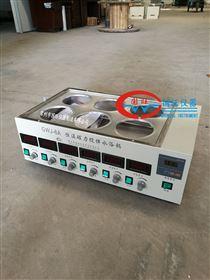 GWJ-6A六孔磁力搅拌水浴锅