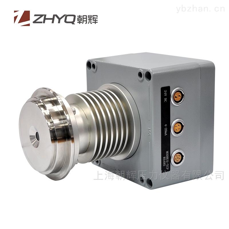 带煤安证矿用浓度传感器 在线折光仪