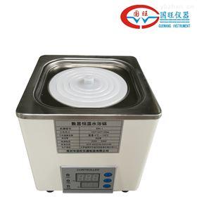GHH-1精密单孔恒温水浴锅