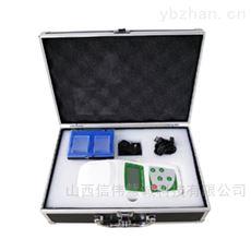 WSD-2便携式色度仪