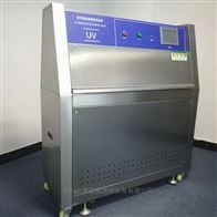 DMS德迈盛塔式紫外线老化试验机