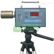LB-CCZ20A型粉尘采样器