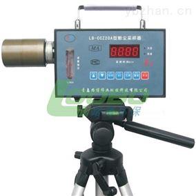 LB-CCZ20A型采购粉尘采样器