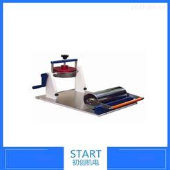 CHKB-125纸和纸板吸收性测定仪