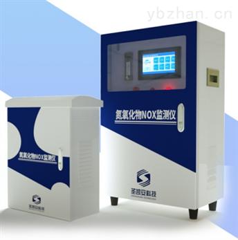 多组信号输出的氮氧化物NOX气体监测设备