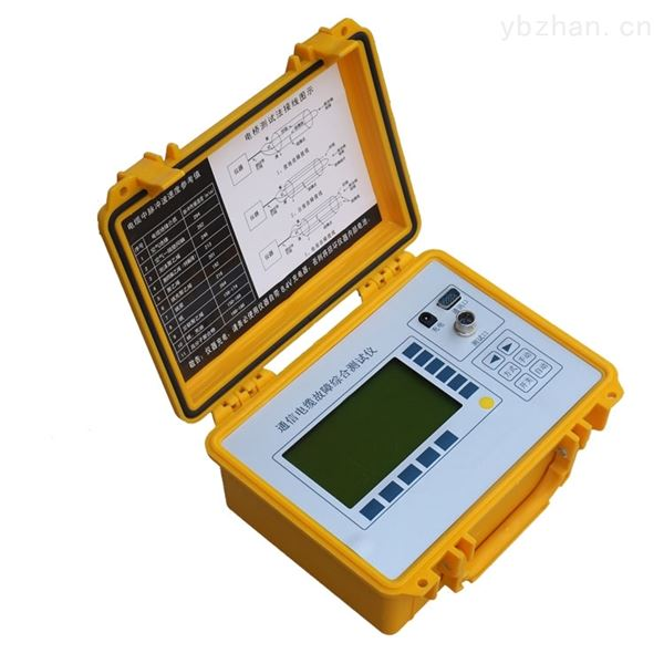 XHGG500通讯电缆故障测试仪