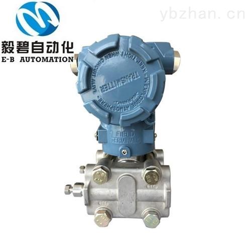 EBY系列扩散硅压力变送器