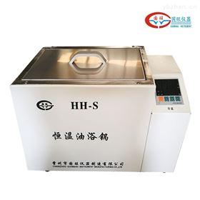 HH-S数显恒温油浴锅