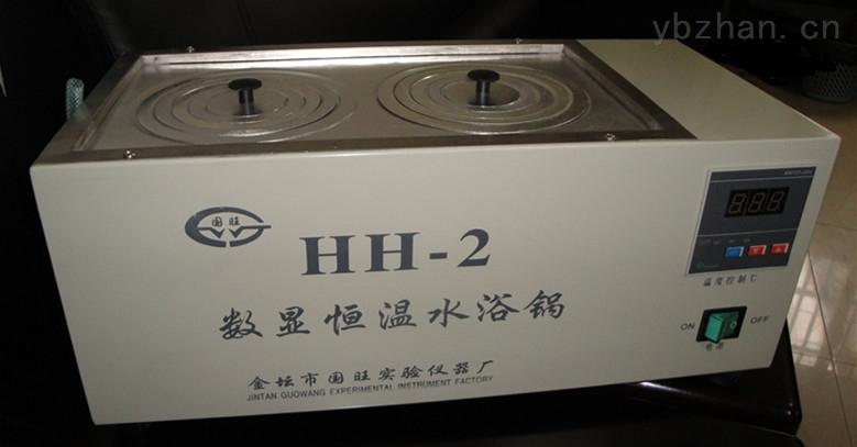 两孔恒温油浴锅