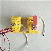 输送带纵向撕裂检测器XTD-SP-M8JB/T10937