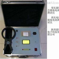 临江市承装修试变压器铁芯接地电流分析仪