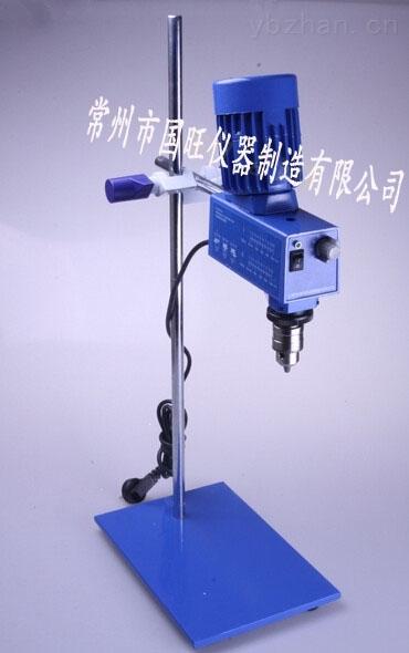 懸臂式強力電動攪拌器